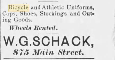 1892 Buffalo NY - Pre -Emblem.png
