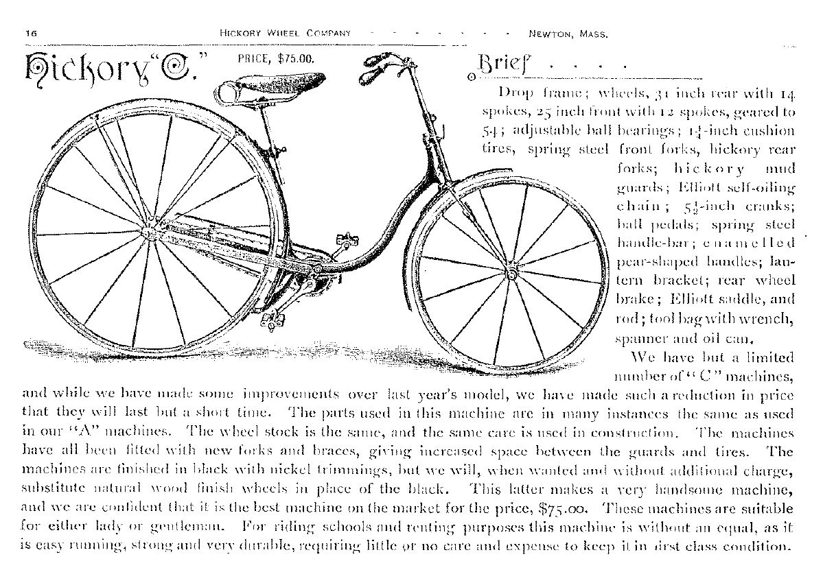 1893 Catalog - 1.JPG