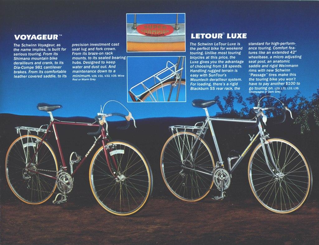 1984 Luxe.JPG