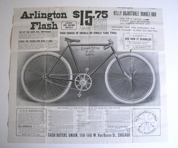 arlington_flash_1901_vcc_library.jpg