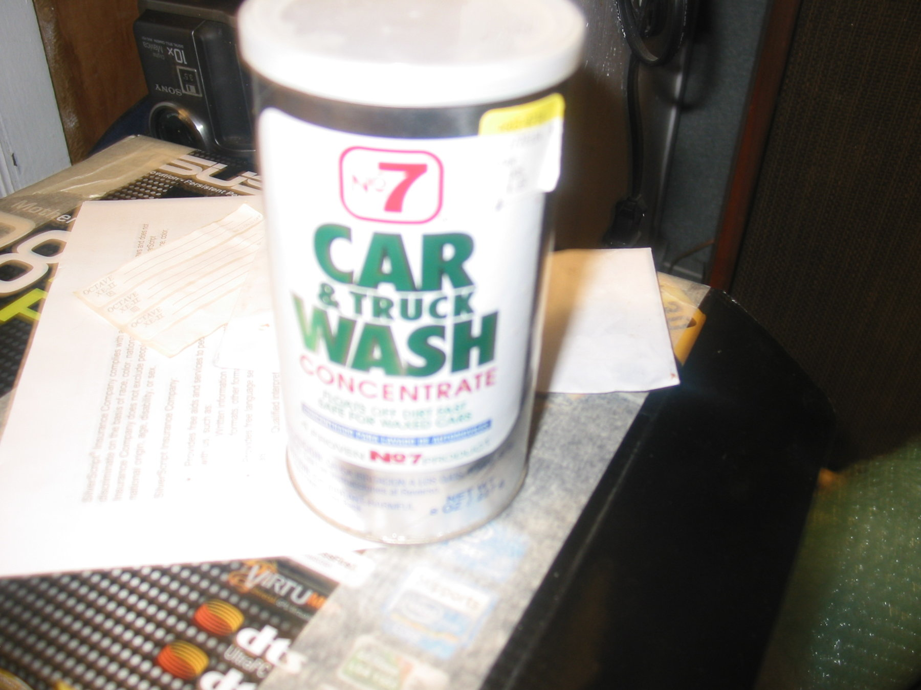 No 7 car wash 001.JPG