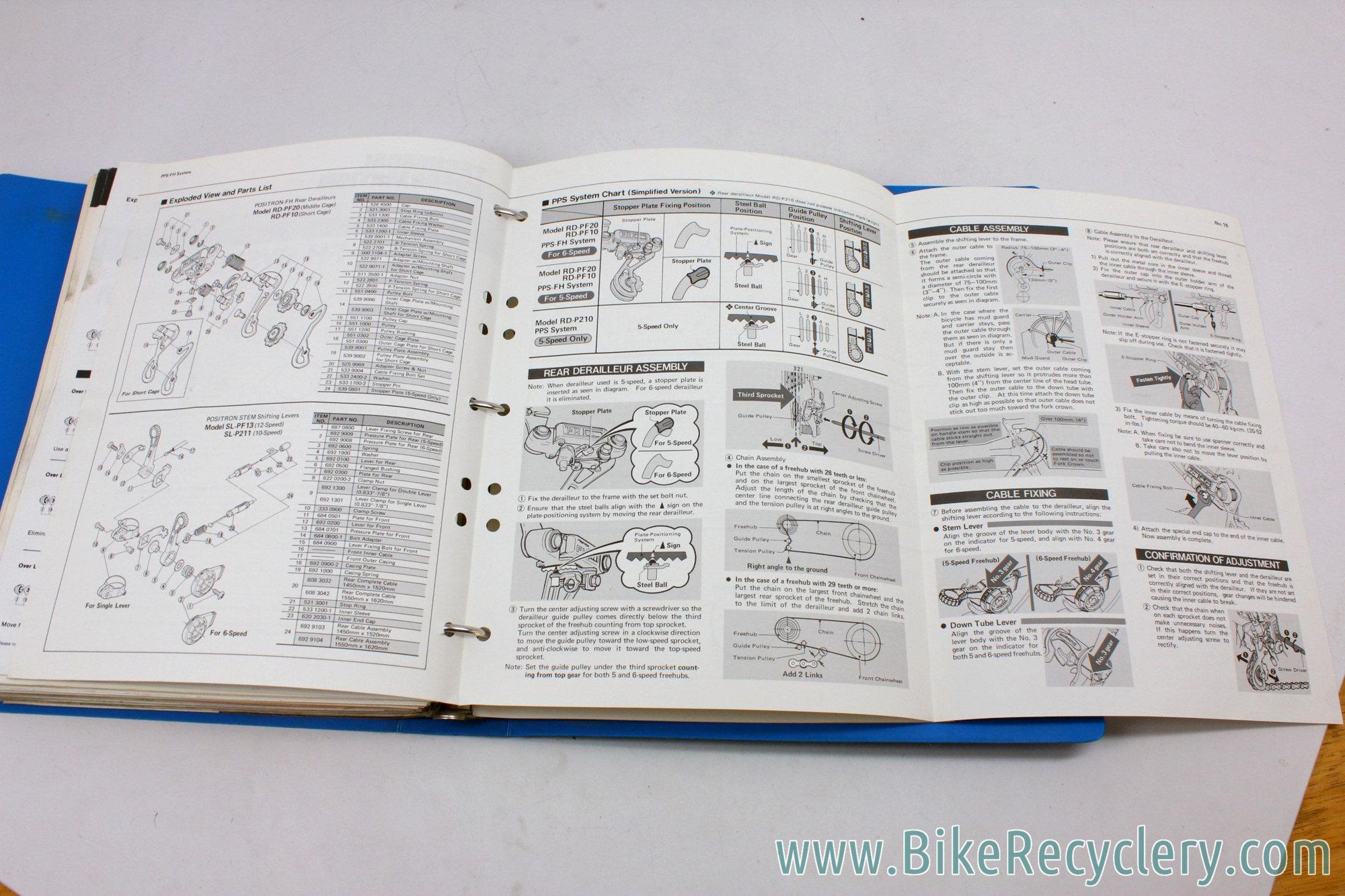 vintage_schwinn_memorabilia_catalogs_dealer_service_manuals_17779.JPG