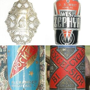 Some of My favorite Head Badges